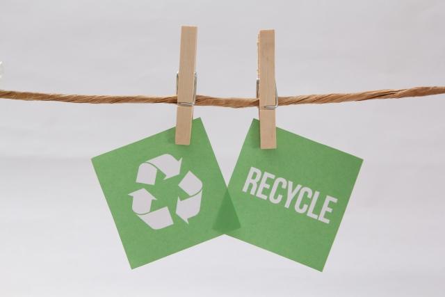 リサイクル循環社会への挑戦